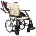 WAP16-40S(42S) /WAP16-40A(42A) 車椅子(車いす) カワムラサイクル製 セラピーならメーカー正規保証付き/条件付き送料無料 肘掛け跳ね上げ