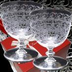 バカラ ワイングラスペアセット  ローハン グラスL 210ml  高さ10cm  バカラペア箱入 クリスタルガラス製