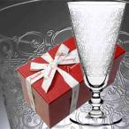 バカラ シャンパングラス  ローハン フルートグラス 140ml  14.5cm  1510109  バカラギフト箱入 クリスタルガラス製