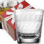 バカラ  ロックグラス ローハン タンブラー1-510-238 クリスタルガラス製