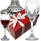 バカラ ワイングラス ジュピター 高さ22cm  2609211  バカラギフト箱入 クリスタルガラス製