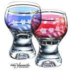 日本酒冷酒グラスペアセット  ボヘミアクリスタルガラス製  酒器・酒杯2個組 桜 酒グラス