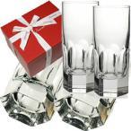 バカラ 一口ビアタンブラー2本セット ビールグラス Baccarat アルクール HARCOURT ハッピーアワーズ H12cm 容量130ml 1101923  クリスタルガラス製