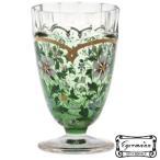 リキュールグラス ボヘミアクリスタルガラス製  エーゲルマン オーバーレイドグリーン 80ml