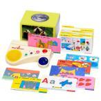 幼児英語  知育玩具  ポップアップイングリッシュ スタンダードセット  トーキングカード337枚