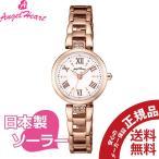 ショッピングハート エンジェルハート Angel Heart スパークルタイム Sparkle Time ST24PG 日本製ソーラー スワロフスキーエレメンツ レディース 腕時計 時計