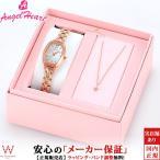 エンジェルハート 時計 ファーストスター ボックス FS20PG ネックレス アクセ付 Angel Heart ソーラー 腕時計 レディース