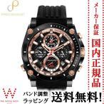 ブローバ プレシジョニスト BULOVA PRECISIONIST Champlain Chrono 98B181 腕時計 時計 ショッピングローン無金利対象品