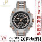 ブローバ プレシジョニスト BULOVA PRECISIONIST Champlain Chrono 98G256 腕時計 時計 ショッピングローン無金利対象品