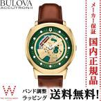 ブローバ アキュトロン2 BULOVA ACCUTRON II ALPHA2014 アルファ2014 97A110 カーフレザー 腕時計 時計 ショッピングローン無金利対象品