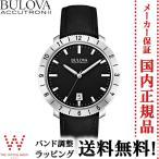 ブローバ アキュトロン2 BULOVA ACCUTRON II MOONVIEW ムーンビュー 96B205 カーフレザー 腕時計 時計 ショッピングローン無金利対象品
