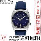 ブローバ アキュトロン2 BULOVA ACCUTRON II SURVEYOR サーベイヤー 96B212 カーフレザー 腕時計 時計 ショッピングローン無金利対象品