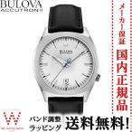 ブローバ アキュトロン2 BULOVA ACCUTRON II SURVEYOR サーベイヤー 96B213 カーフレザー 腕時計 時計 ショッピングローン無金利対象品