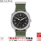 ブローバ BULOVA MILITARY ミリタリー 96B229 ナイロンバンド 腕時計 時計 ショッピングローン無金利対象品