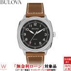 ブローバ BULOVA MILITARY ミリタリー 96B230 ナイロンバンド 腕時計 時計 ショッピングローン無金利対象品