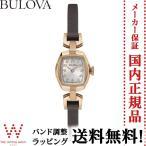ブローバ BULOVA  レディースクラシックス LADIES CLASSICS  ヴィンテージ Vintage  97L154 アンティーク風 腕時計 時計