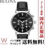 ブローバ BULOVA 96B262メンズクラシック MEN'S CLASSIC エアロジェット AEROJET 腕時計 時計 ショッピングローン無金利対象品