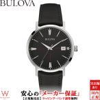 ブローバ BULOVA 96B243メンズクラシック MEN'S CLASSIC エアロジェット AEROJET 腕時計 時計