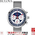 ブローバ BULOVA クロノグラフC 復刻モデル 96K101 レザーベルト付 腕時計 時計  ショッピングローン無金利対象品