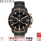 ブローバ BULOVA マリンスター MARINE STAR 98B302 メンズ クロノグラフ 腕時計 時計 ショッピングローン無金利対象品