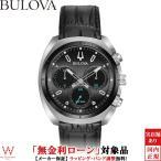 ブローバ カーブ BULOVA CURV スポーツ Sports 98A155レザーバンド 腕時計 時計 ショッピングローン無金利対象品