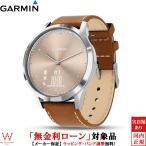 GARMIN vivomove HR Silver-Tan Leather 010-01850-7A Silver