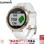 GARMIN ガーミン  Approach Approach S40 WHITE  010-02140-22
