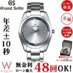 GSボールペンプレゼント Grand Seiko グランドセイコー 年差クオーツ 9F62 SBGX271 腕時計 時計 ショッピングローン無金利対象品