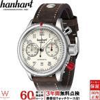 無金利ローン可 ハンハルト hanhart パイオニア ツインコントロール 721.200-011 自動巻 クロノグラフ メンズ 腕時計 時計