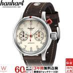 無金利ローン可 ハンハルト hanhart パイオニア マークワン MK I 714.200-011 自動巻 クロノグラフ メンズ 腕時計 時計