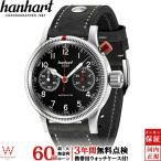 無金利ローン可 ハンハルト hanhart パイオニア マークワン MK I 714.210-001 自動巻 クロノグラフ メンズ 腕時計 時計