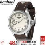 無金利ローン可 ハンハルト hanhart パイオニア プリヴェンター9 PREVENTOR9 752.200-011 自動巻 メンズ 腕時計 時計