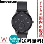 イノベーター innovator  モダン Modern  IN-0002-3 メンズ レディース ユニセックス シンプルウォッチ  腕時計 時計