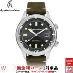 無金利ローン可 スピニカー 腕時計 メンズ SPINNAKER BRADNER ブラッドナー SP-5062-02 自動巻 ヴィンテージ ダイバーズ カジュアル