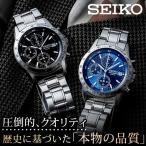 セイコースピリット SEIKO SPIRIT SBTQ039,SBTQ041,SBTQ071 クオーツ クロノグラフ Quartz CHRONOGRAPH メンズ 腕時計 時計