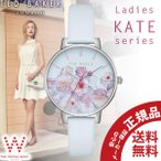 テッドベーカーロンドン TED BAKER LONDON LADIES COLLECTION KATE TEC0025012 レディース 花柄腕時計 時計 ギフト プレゼント