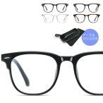 \タイムセール!今だけ1,980円/ ブルーライトカットメガネ PCメガネ 在宅ワーク 在宅勤務 テレワーク パソコンメガネ 眼鏡 めがね ブルーライト 眼鏡ケース