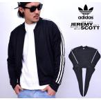 ADIDAS アディダス ×Jeremy Scott ジェレミースコット ジャージ カラー:ブラックB系 ファッション メンズ ヒップホップ ストリート系