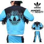 ADIDAS アディダス ×Jeremy Scott ジェレミースコット ジャージ セットアップカラー:ブルーB系 ファッション メンズ ヒップホップ