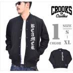 CROOKS&CASTLES クルックス アンド キャッスルズ ジャケット スウェット I1290322B系 ファッション メンズ ヒップホップ ストリート系