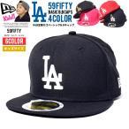 NEW ERA ニューエラ キッズサイズ ベースボールキャップ LA baseball cap 59FIFTY ベースボールキャップ ロサンゼルス・ドジャース 4カラー