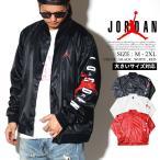 NIKE ナイキ Jordan ジョーダン スタジアムジャケット メンズ スタジャン Jordan Jumpman Air Stadium B系 ストリート系 ファッション