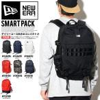 NEWERA 【ニューエラ】バックパック リュック Smart Pack スマートパック B系 ファッション メンズ ヒップホップ ストリート系 ファッション