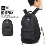 NEWERA 【ニューエラ】バックパック リュック LIGHT Pack ライトパック B系 ファッション メンズ ヒップホップ ストリート系