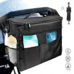 XBERSTAR ベビーカー用バッグ 大容量 マザーズバッグ 保冷バッグ 保温バッグ ママバッグ リュックサックドリンクホルダー付き 軽い