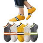 靴下 メンズ くるぶしソックス スニーカーソックス スポーツくつした ショートソックス 蒸れないくつ下 コットンソックス 男性 フットカバー