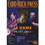 EURO-ROCK PRESS(ユーロ・ロック・プレス)/Vol.76 (2018/2月号/音楽雑誌)