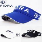 フィドラ 2018 メンズ サンバイザー FDA0452 18SS FID