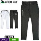 ガッチャゴルフ 2021 メンズ UV CUT 消臭効果 ストレッチ ロングパンツ エンボス加工 211GG1800 GOTCHA GOLF 春夏秋  21SS ゴルフウェア FEB2