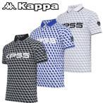 メール便可250円 カッパゴルフ Kappa Golf ゴルフ メンズウエア 半袖ポロシャツ COLLEZIONE KC612SS03 春 夏 新品 16SS